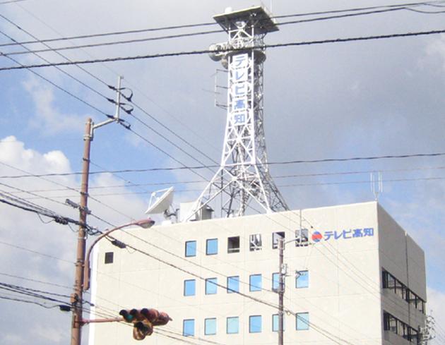Kochi_UHF_Television