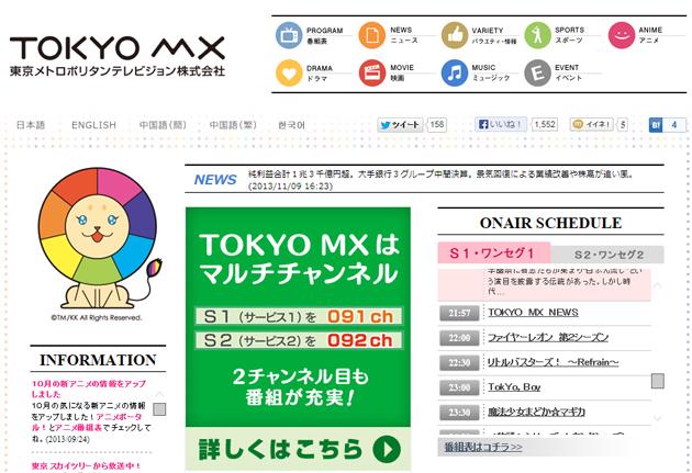MXTV_02