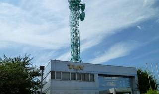 TV-U_Yamagata